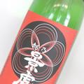 景虎 梅酒 1800ml
