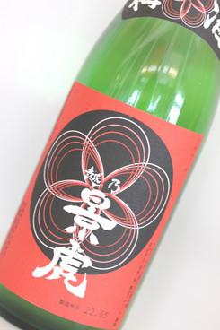 景虎 梅酒 720ml