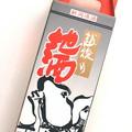 新潟清酒共通 1800ml瓶1本入れ化粧箱