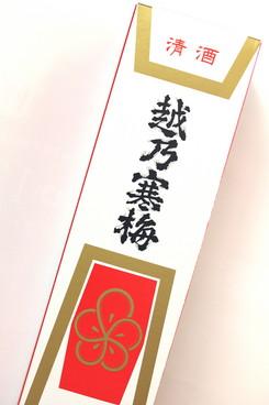 越乃寒梅 720ml瓶1本入れ化粧箱
