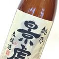 本醸造 越乃景虎 1800ml