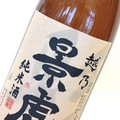 純米酒 越乃景虎 1800ml