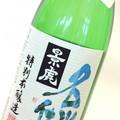 特別本醸 名水仕込 1800ml