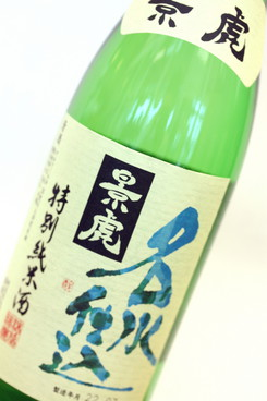 特別純米 名水仕込 720ml