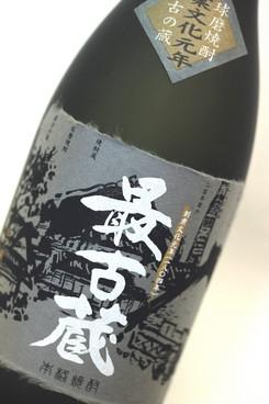 米焼酎 最古蔵 1800ml