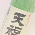 特別本醸 天福 1800ml