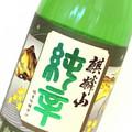 純米吟醸 純辛 1800ml