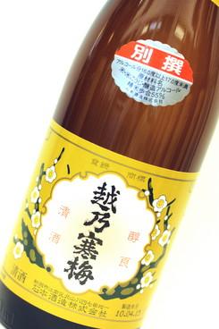 特別本醸 越乃寒梅 別撰 1800ml