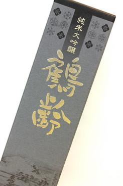 純米大吟醸 鶴齢 1800ml