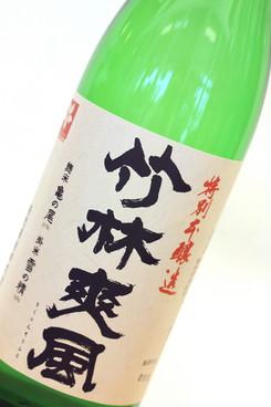 特別本醸 竹林爽風 720ml