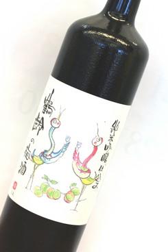 純米吟醸 鶴齢 梅酒 720ml