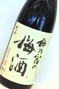 梅乃宿の梅酒 1800ml在庫切れ