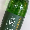 純米酒 辛口 魚沼 1800ml