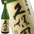 久保田 碧寿 山廃純米大吟醸 1800ml