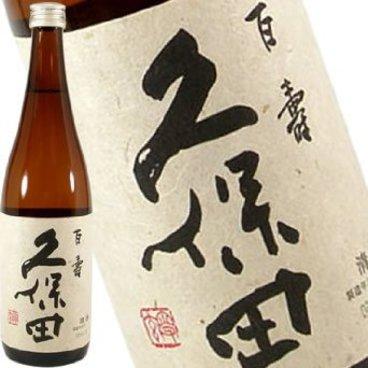 久保田 百寿 特別本醸造 1800ml