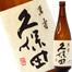 久保田 萬寿 純米大吟醸 1800ml