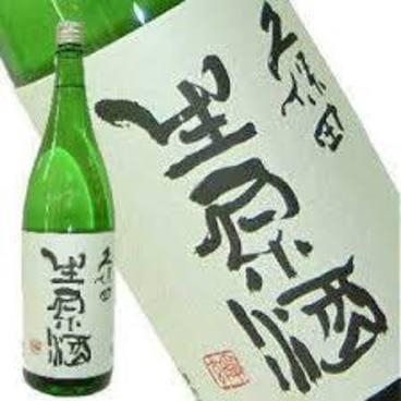 久保田 生原酒 吟醸 1800ml在庫切れ