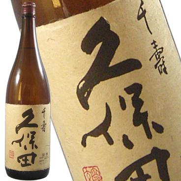 久保田 千寿 吟醸 1800ml