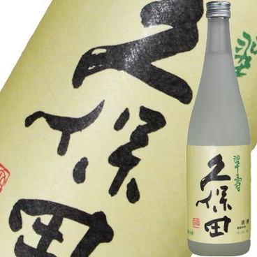 久保田 翠寿 大吟醸(生酒) 720ml