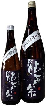 鮎正宗 純米生原酒 1800ml