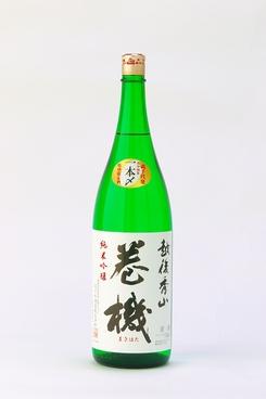 巻機 純米吟醸 1800ml