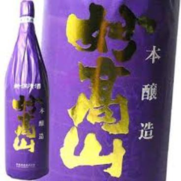 妙高山本醸造 1800ml