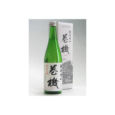 巻機 純米吟醸 720ml
