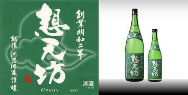 想天坊 純米酒1800ml