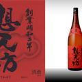 想天坊 大辛口 普通酒 1800ml