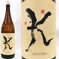 KENICHIRO 純米吟醸原酒(熟成タイプ)720ml