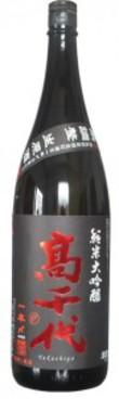 高千代 純米大吟醸 魚沼産一本〆 生原酒1800ml