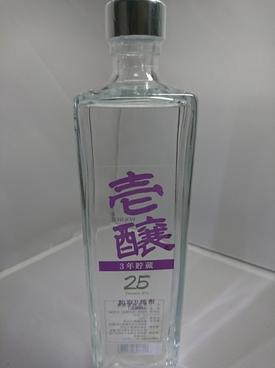 壱醸 粕取り焼酎25(3年貯蔵酒)720ml