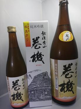 巻機 純米吟醸 限定生詰原酒1800ml在庫切れ