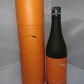 KIRINZAN  KAGAYAKI 大吟醸原酒 720ml